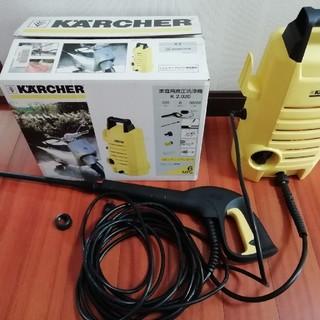ケルヒャー家庭用高圧洗浄機(洗車・リペア用品)