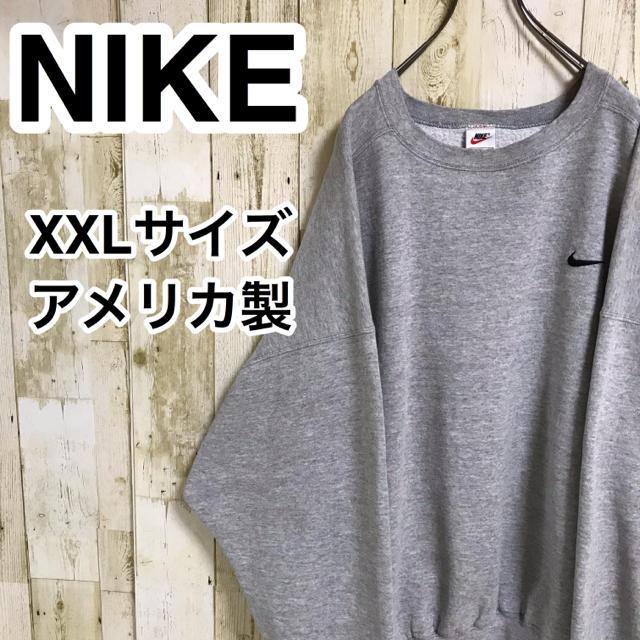 NIKE(ナイキ)のNIKE ナイキ スウェット ゆるダボ 銀タグ 90s アメリカ製 メンズのトップス(スウェット)の商品写真
