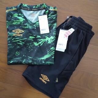 アンブロ(UMBRO)の【新品】アンブロ UMBRO ジュニア 150サイズ Tシャツ+ハーフパンツ (Tシャツ/カットソー)