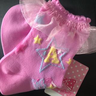 Angelic Pretty - Angelic Pretty Neon Star Diner ソックス ピンク