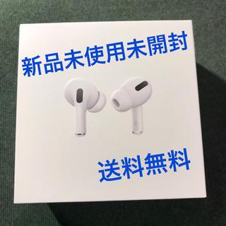 アップル(Apple)の【新品未開封】Air pods Pro MWP22J/A(ストラップ/イヤホンジャック)