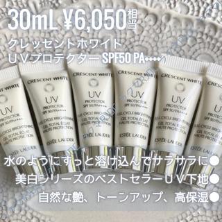 Estee Lauder - 【現品同量6,050円分】クレッセントホワイト UVプロテクター 化粧下地