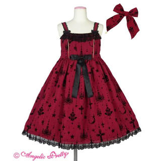 Angelic Pretty - Holy Lantern JSK Set 【angelic pretty 】
