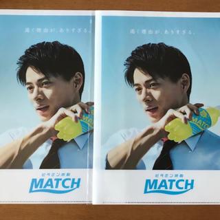 Johnny's - match クリアファイル マッチ
