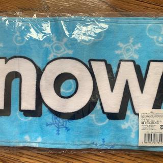 ジャニーズJr. - SnowMan タオル