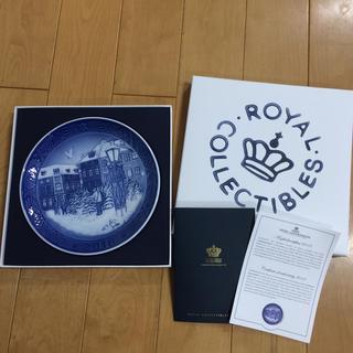 ロイヤルコペンハーゲン(ROYAL COPENHAGEN)のロイヤルコペンハーゲン イヤープレート2018(食器)