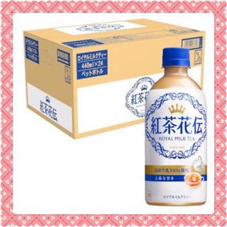 コカコーラ(コカ・コーラ)のロイヤルミルクティー 紅茶花伝 コカ・コーラ 送料無料(ソフトドリンク)