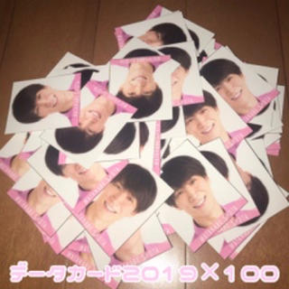 Johnny's - 渡辺翔太 データカード2019