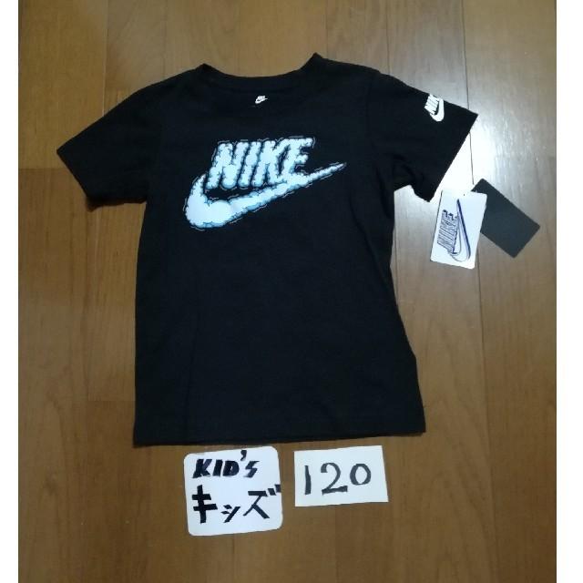 NIKE(ナイキ)のtykk 様専用NIKEキッズ120(7)ロゴT 黒7未使用タグ付 キッズ/ベビー/マタニティのキッズ服男の子用(90cm~)(Tシャツ/カットソー)の商品写真