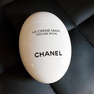 CHANEL - ほぼ新品 CHANEL ハンドクリーム ラ クレーム マン 50mL