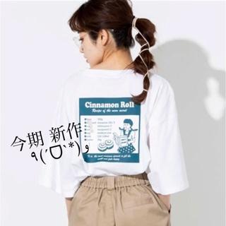 WEGO - WEGO 新作 バックプリント 半袖Tシャツ
