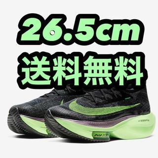 NIKE - 【26.5cm】ナイキ エア ズーム アルファフライ ネクスト%