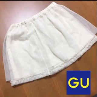 ジーユー(GU)のGU  チュールスカート  120(スカート)