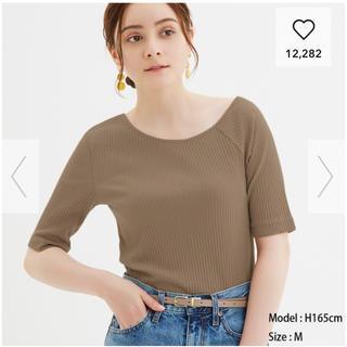 ジーユー(GU)のリブアシンメントリーネックTシャツ(Tシャツ/カットソー(半袖/袖なし))