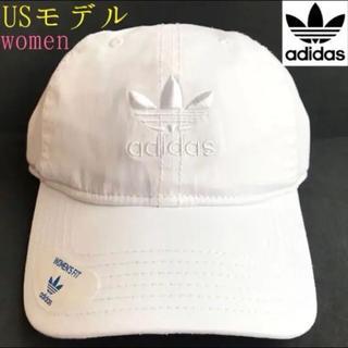アディダス(adidas)のレア【新品】adidas アディダス USA レディース キャップ 白(キャップ)