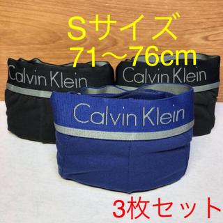 Calvin Klein - ☆新品☆カルバンクライン ボクサーパンツ ☆Sサイズ☆3枚セット