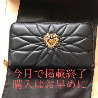 DOLCE&GABBANA - ドルガバ 長財布 レディース 【値下げ】