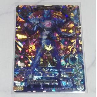 カメンライダーバトルガンバライド(仮面ライダーバトル ガンバライド)のガンバライジングカード LR BS3-009 バルカンアサルトウルフ(シングルカード)