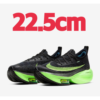 NIKE - NIKE AIR ZOOM ALPHAFLY NEXT% 22.5cm