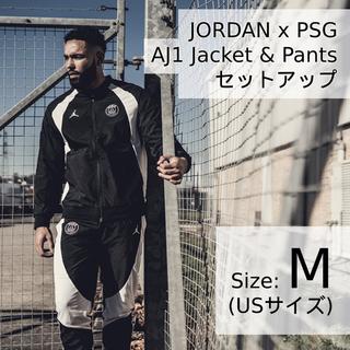 ナイキ(NIKE)のNike Jordan x PSG AJ1 ジャケット パンツ 上下セット(ナイロンジャケット)