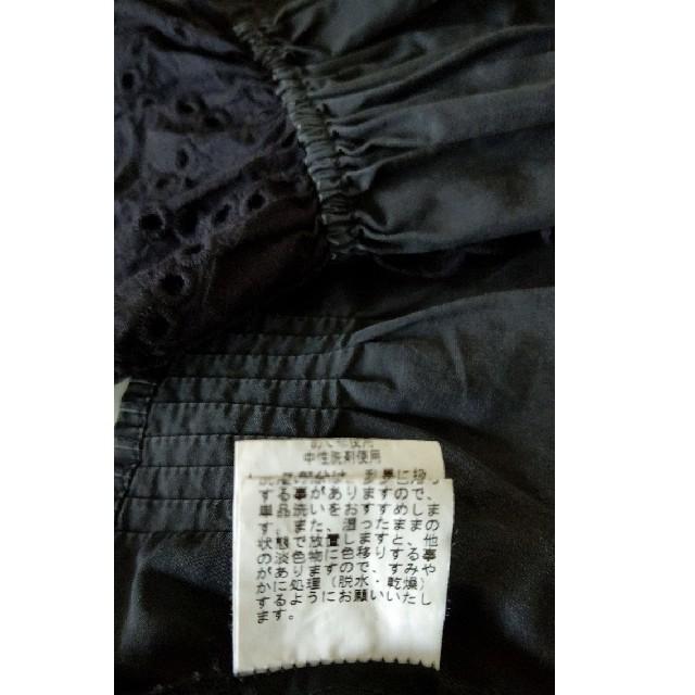 Dot&Stripes CHILDWOMAN(ドットアンドストライプスチャイルドウーマン)の(color:ブラック)タイプライター×コットンレース Vネックブラウス レディースのトップス(シャツ/ブラウス(長袖/七分))の商品写真
