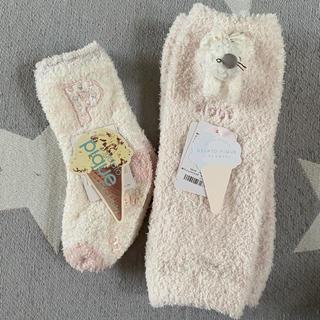 gelato pique - ジェラートピケ レッグウォーマー&靴下
