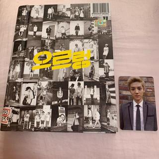 エクソ(EXO)のEXO ウルロン CD 写真集(K-POP/アジア)