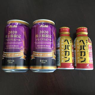 アサヒ(アサヒ)のアサヒビール株主限定プレミアムビール×2・ヘパカン×2セット(ビール)