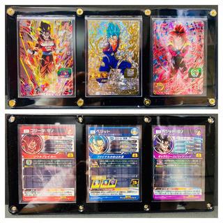 ドラゴンボール - ドラゴンボールヒーローズあたるとすげぇぞキャンペーンカード 3枚セット