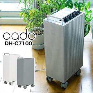 cado/カドー ROOT 7100 DH-C7100 除湿機 梅雨 除湿 吸臭
