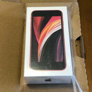 Apple - アップル iPhone SE 第2世代 64GB SIMフリー レッド②