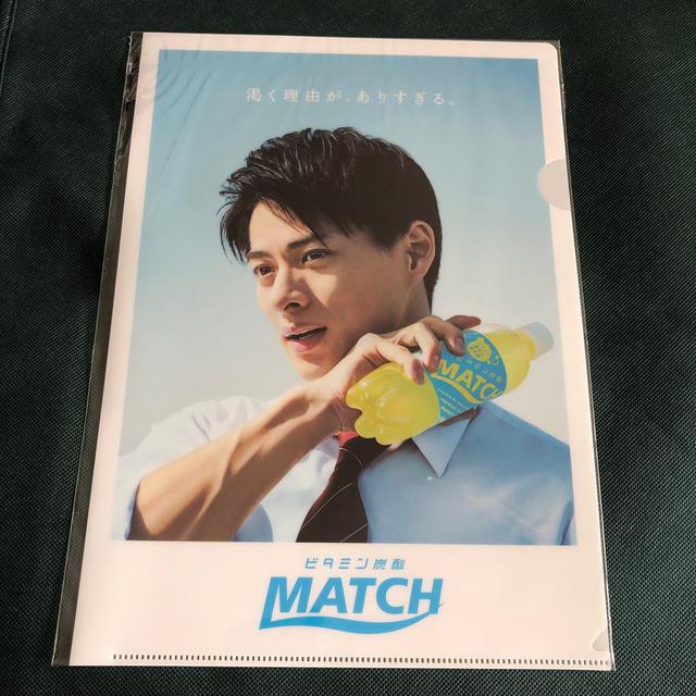 MATCH クリアファイル 平野紫耀 キンプリ King&Prince エンタメ/ホビーのタレントグッズ(アイドルグッズ)の商品写真