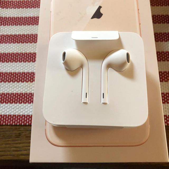 Apple(アップル)の新品アップル純正イヤホン iPhone 8 付属品 スマホ/家電/カメラのオーディオ機器(ヘッドフォン/イヤフォン)の商品写真