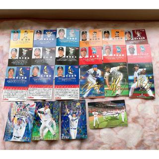 野球チップス カード22枚セット(野球)
