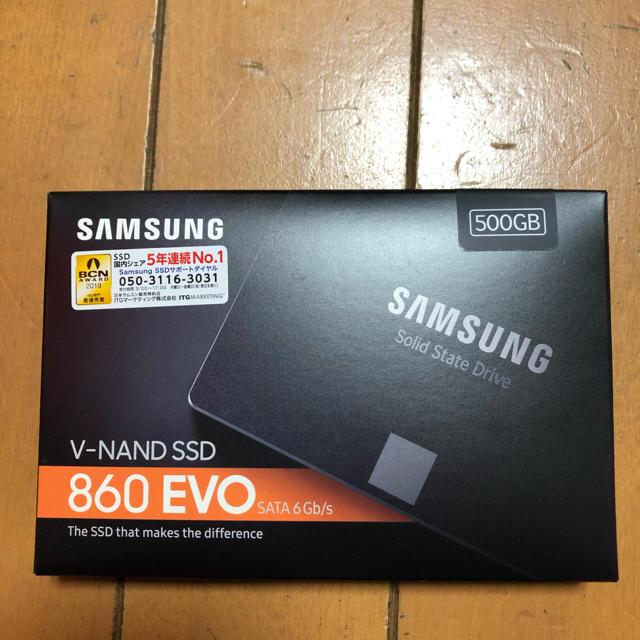 SAMSUNG(サムスン)の【新品未開封】SAMSUNG 860EVO 500GB SSD スマホ/家電/カメラのPC/タブレット(PCパーツ)の商品写真