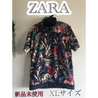 ザラ(ZARA)の新品未使用‼︎ ZARA メンズ スエット Tシャツ XLサイズ(Tシャツ/カットソー(半袖/袖なし))