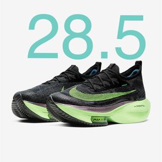 NIKE - Nike air zoom alpha fly next%
