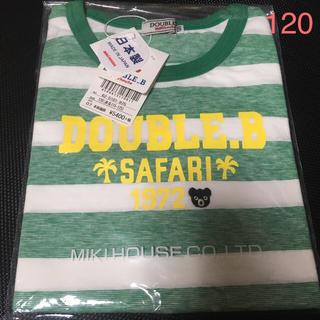 ダブルビー(DOUBLE.B)の【新品】ミキハウスダブルB★ボーダータンクトップ★120(Tシャツ/カットソー)
