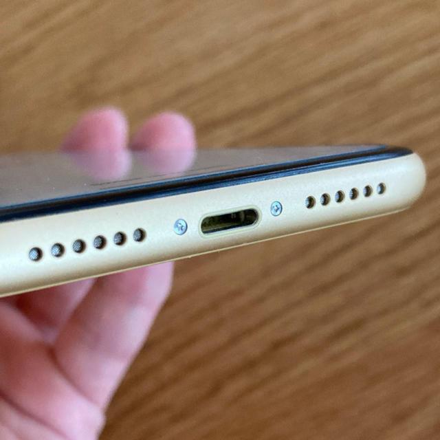 iPhone(アイフォーン)のiPhone XR 128GB 美品 イエロー スマホ/家電/カメラのスマートフォン/携帯電話(スマートフォン本体)の商品写真