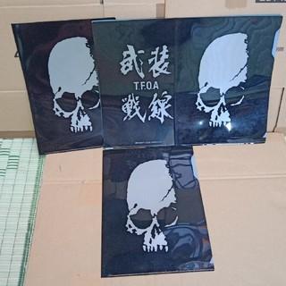 アキタショテン(秋田書店)の武装戦線クリアファイル×4(クリアファイル)
