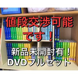 Disney - ディズニー 英語 未開封あり シングアロング ストレート ステップ