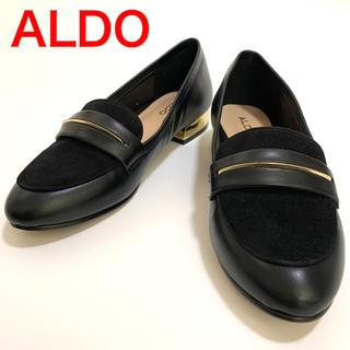 アルド(ALDO)のALDO アルド ローファー パンプス 黒(ローファー/革靴)