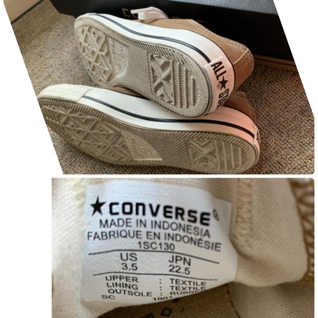 CONVERSE(コンバース)のconverse ☆ スニーカー (22.5) レディースの靴/シューズ(スニーカー)の商品写真