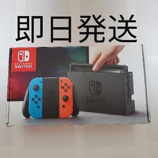 Nintendo Switch - Nintendo Switch ネオン本体 中古 ニンテンドースイッチ
