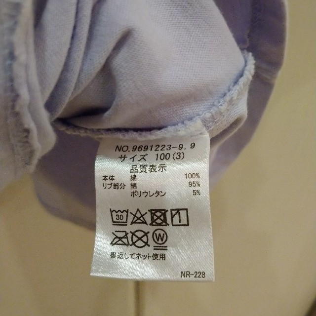 petit main(プティマイン)のプティマイン 美品  ロゴチュニック サイズ100 キッズ/ベビー/マタニティのキッズ服女の子用(90cm~)(Tシャツ/カットソー)の商品写真