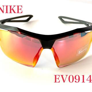 ナイキ(NIKE)の新品 ナイキ  サングラス ユニセックス EV0914 メンズ レディース(サングラス/メガネ)