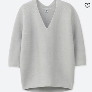 UNIQLO - UNIQLO 3DコクーンシルエットVネックセーター七分袖