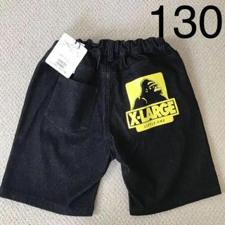 エクストララージ(XLARGE)の新品タグ付き✴︎130cmエクストララージキッズ パンツ(パンツ/スパッツ)