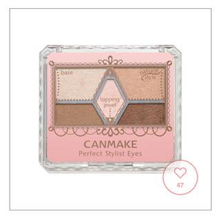 CANMAKE - 新品 キャンメイク パーフェクトスタイリストアイズ 02