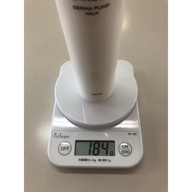 ALBION(アルビオン)のシルク様 専用 アルビオン ダーマパンプミルク 200g コスメ/美容のスキンケア/基礎化粧品(乳液/ミルク)の商品写真